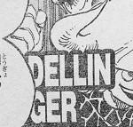 ワンピースのデリンジャーは闘魚の半魚人。声優や能力・性別は?