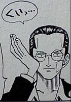 ワンピースのグラディウスがかっこいいと話題にwクロとかぶる?