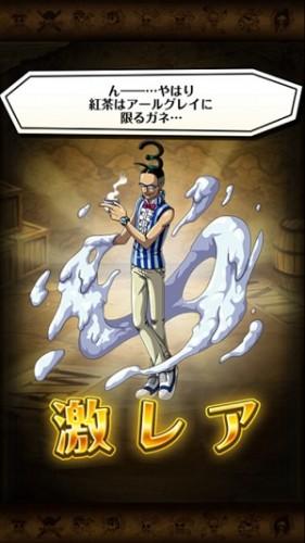 sugofe11