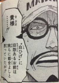 kuroko3