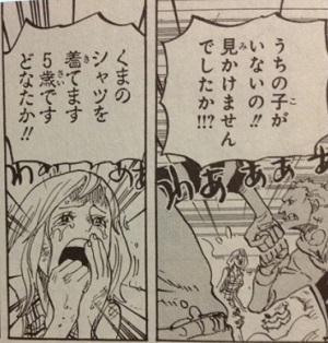 aokiji1