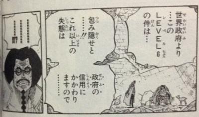 aokiji4