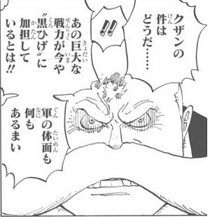 aokiji6