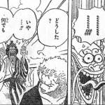モモの助の秘密を考察。桃太郎→鬼ヶ島のカイドウを倒す展開?