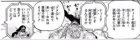 kokuhou2