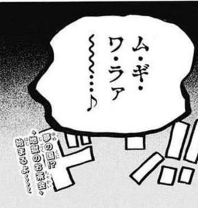 hikikae1