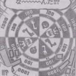 ワンピースネタバレ831話の確定を予想。寿命1000年→ワダツミを差し出す。