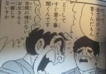 souru5