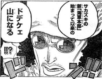 saikyou5