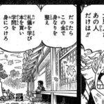 ワンピースネタバレ最新944話の予想「ゾロ十郎&サン五郎vsホーキンス&ドレーク」