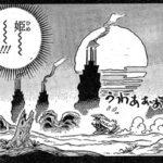 ワンピースネタバレ最新954話の予想「日和と狂死郎」