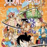 ワンピース最新刊96巻の発売日は4月3日!表紙やあらすじなど