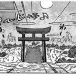 ワンピースネタバレ最新993話の確定と感想。「ワノ国の夢」