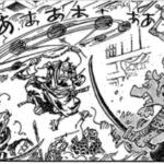 ワンピースネタバレ最新1022話の確定と感想。「花形登場」