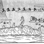 ワンピースネタバレ最新1026話の確定と感想。「天王山」